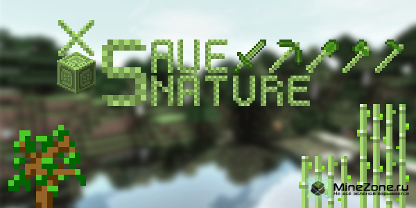 [1.3.1] Save Nature