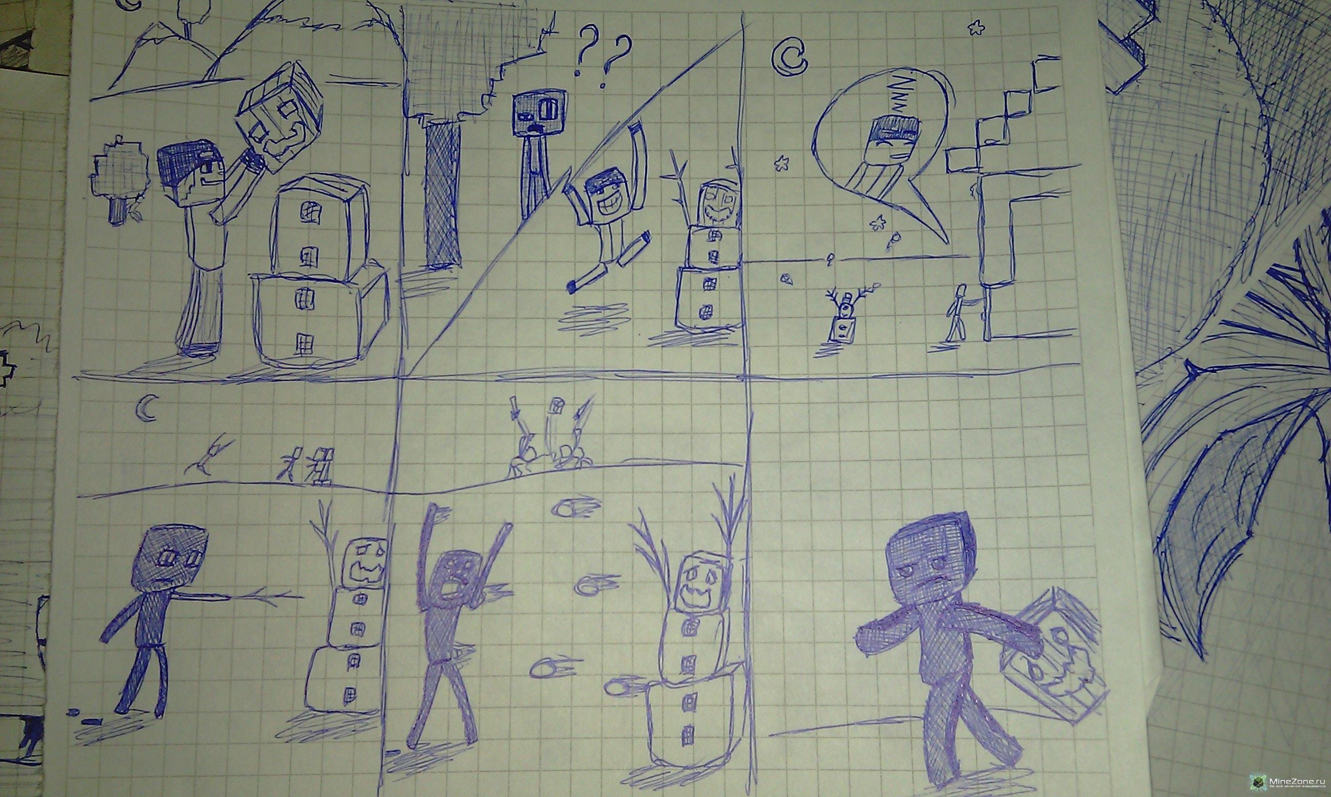 рисунки майнкрафт картинки
