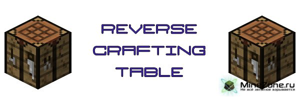 [1.3.2] Reverse Crafting Table