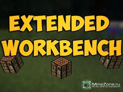 [1.3.2] Extended Workbench v0.7