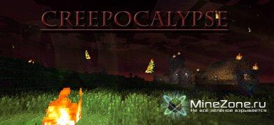 [1.3.2] Creepocalypse [SMP]