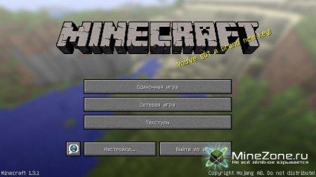 Minecraft 1.3.1 (обновлен русификатор)