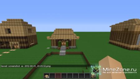 Прикольные домики для выживания