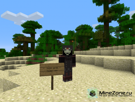 Исправления для официального русификатора Minecraft