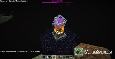 [1.3.1] CRAFTABLE MOB EGGS v.1.7