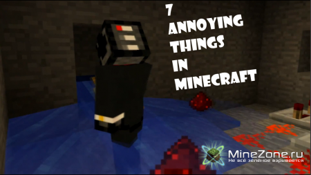 [Full HD] 7 annoying things in Minecraft