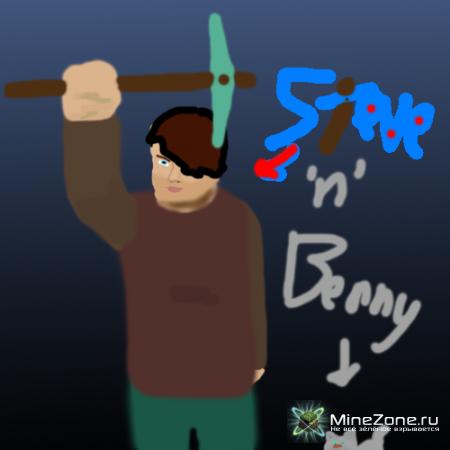 [Minecraft Сериал] Стив и Банни - Серия 1: Первая встреча