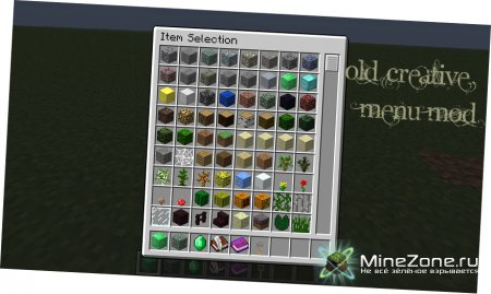 [1.3.1] Old Creative Menu Mod