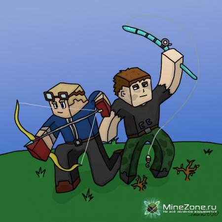 [Рисуем]Рыбак и лучник