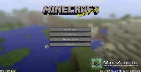 Minecraft pre-release 1.3.2