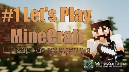 #1 happyz0r'ный Let's Play по MineCraft : Шикарная генерация