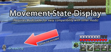 [1.3.1] Movement State Display - Know if you're actually sprinting or sneaking