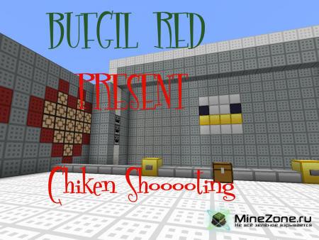 Chicken Shoooting-mini game in minecraft