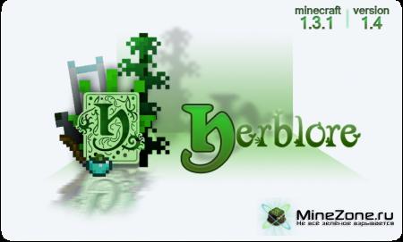 [1.3.1] Herblore Mod V1.4 (SSP)