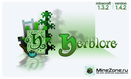 [1.3.2] Herblore Mod™ V1.4.2