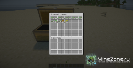 [1.3.2] Useful Seeds!