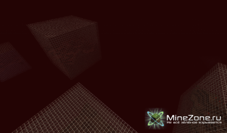 [1.3.2] Cube World