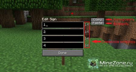 [1.3.2] Sign Advanced GUI 1.2
