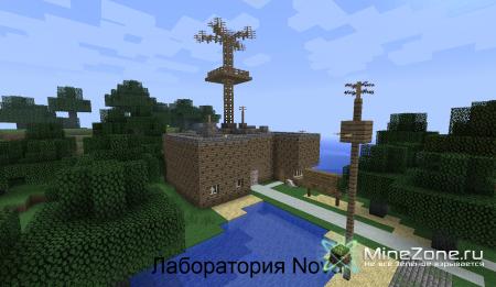 Лаборатория Nova