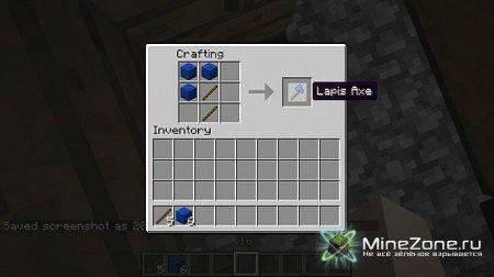 [1.3.2] Lapis Tools