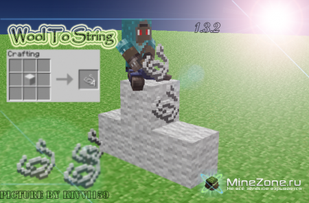 Wool To String [1.3.2]