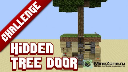Hidden tree-door