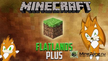 [1.3.2] Flatlands Plus