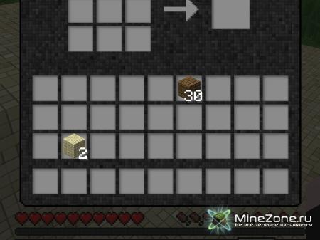 [1.3.2][128x128]Mosaic