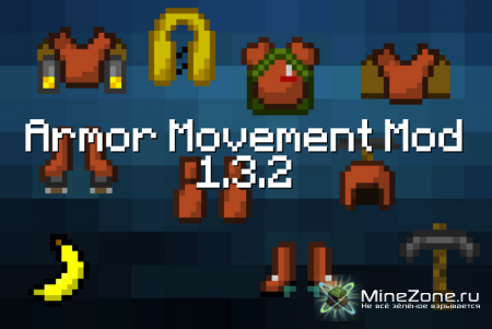 [1.3.2] Armor Movement Mod