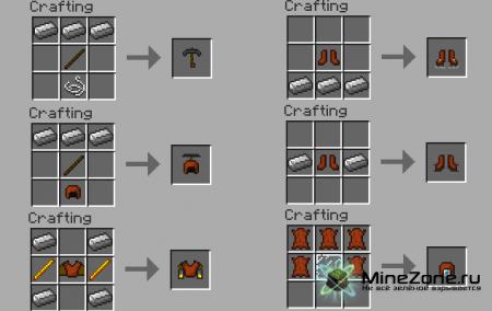 [1.3.2] Armor Movement Mod