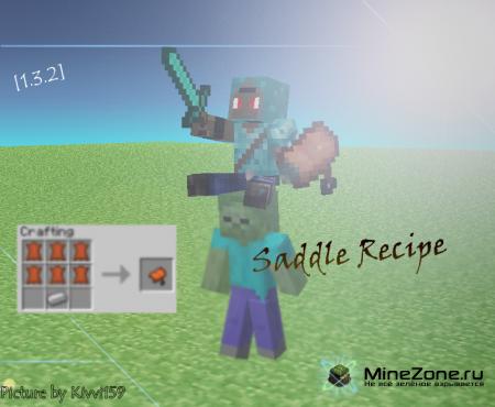 [1.3.2] Saddle Recipe