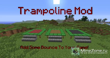 [1.3.2] Trampoline Mod