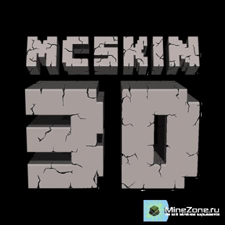 Minecraft Skin3D Latest version (1.4.0.235)