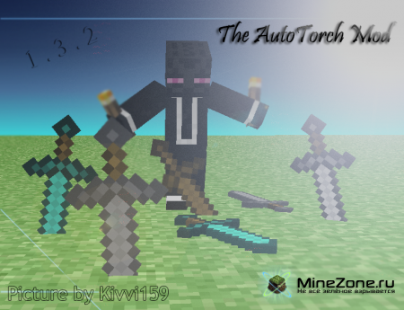 The AutoTorch Mod [1.3.2]