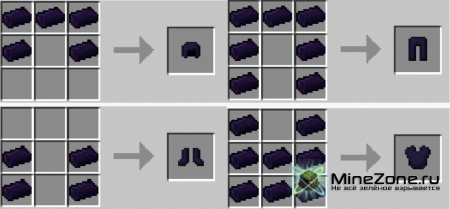 [1.3.2] Obsidian ++ Mod v1b