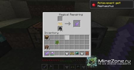 [1.3.2] Magical Repairs