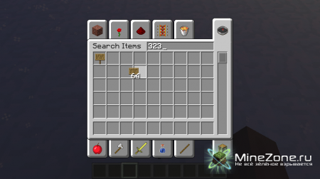 [1.3.2] Better Creative Inventory