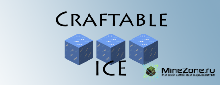 [1.3.2]Craftable Ice