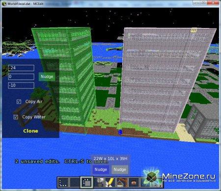 [1.3.2] MCEdit 0.1.2 редактор карт для MineCraft