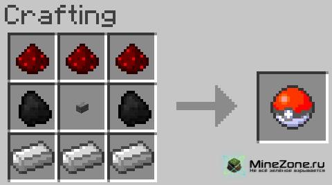 [1.3.2] Pokeball mod