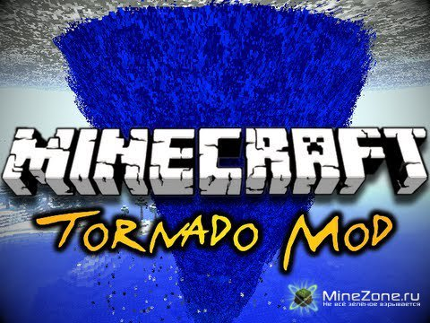 [1.3.2] Weather & Tornadoes v1.2