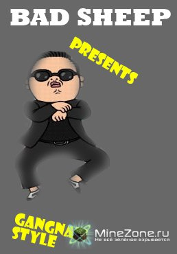 GangnamStyle in minecraft[parody]