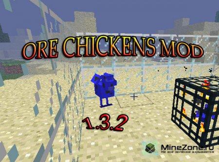 [1.3.2] Ore Chickens MOD