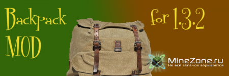 [1.3.2][SMP]Backpacks