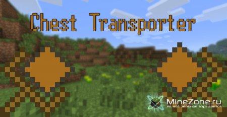 [1.3.2] Chest Transporter