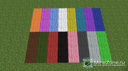 [1.3.2] Carpet Mod