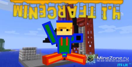 Minecraft 1.4 (Machinima) + Дубляж