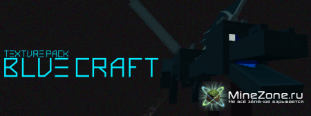 [16x][1.3.2]Blue Craft