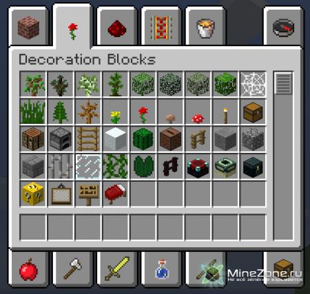 [1.3.2] Lucky Block