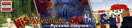 Неудачи в море - Русская озвучка [Squere Team]